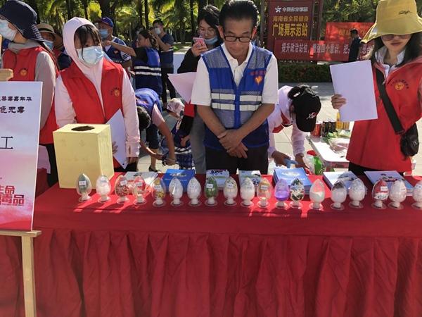 三亚举办全民禁毒嘉年华多样化宣传提升群众参与度