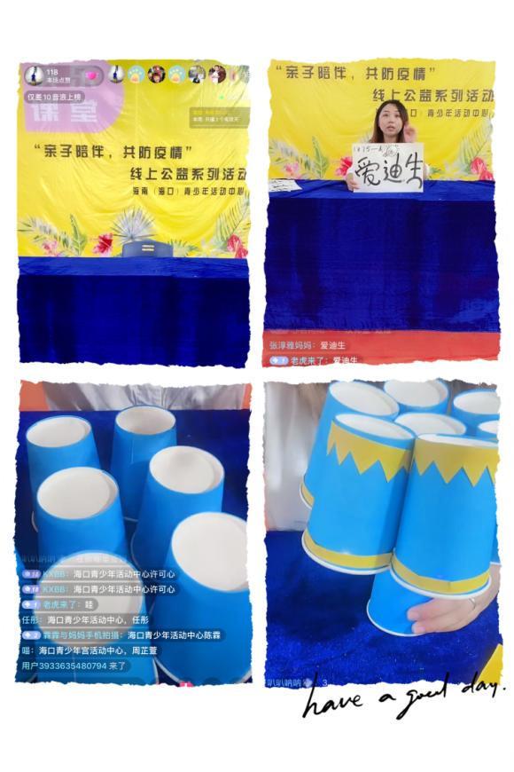 http://www.gyw007.com/jiankangbaoyang/555062.html
