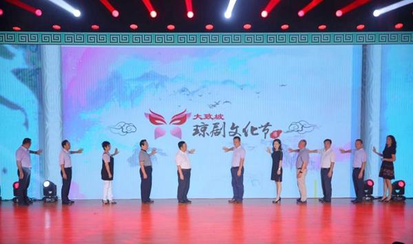 2020第五届大致坡琼剧文化节在海口启幕