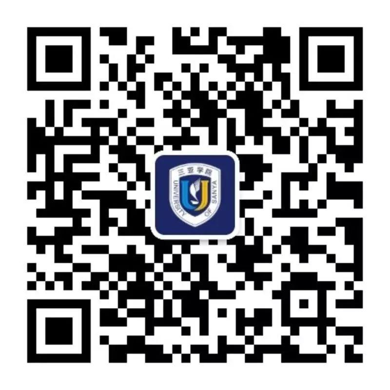 三亚学院2020年招金肯职业技术学院生录取工作正式启动
