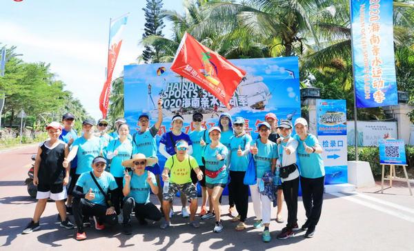 赵安娜海南亲水狂欢嘉年华活动:打造水上运动天堂推动体育+旅游
