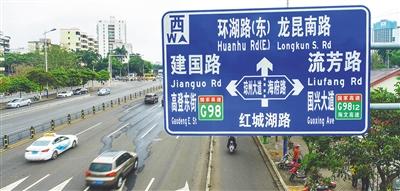 海南八市(shi)�h完成(cheng)公共�鏊�(suo)外(wai)�Z��(biao)�R��(biao)牌��(fan)建�O