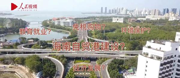 【我托���省(sheng)�L捎句�】海南�W友�U希望旅游消�M�N�(lei)更�S富 高校��(zhuan)�I�O置更多元