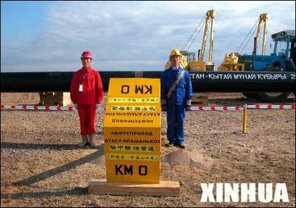 国 哈萨克斯坦石油管道今起正式对华输油