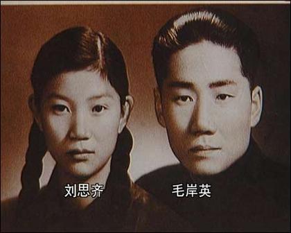 毛泽东大儿媳刘思齐:我与毛岸英的爱情 - 渴望真爱 - 携梦飞翔