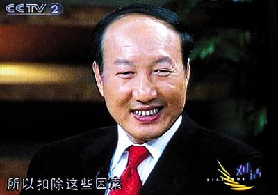 海航集团创始人董事长陈峰简历图片 48048 400x280