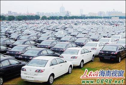 产业链不断拉长,海南汽车产业集群正在形成