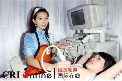 林志玲亲自做秘密v秘密,公开三点不漏乳房衫图爆美女图片