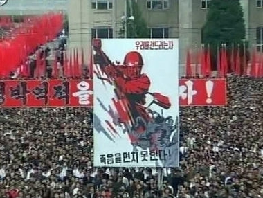 朝鲜10万人集会 谴责韩国制造 天安 号事件