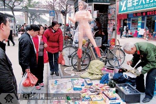 泉州:姐夫和小姨子畸恋 不愿分手竟强拍裸照
